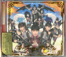 MOMOIRO CLOVER Z VS KISS-YUME NO...(MOMOCLO VER.)-JAPAN CD+BLU-RAY D62