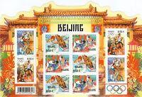 BLOC FEUILLET N° 122 NEUF XX FRAICHEUR POSTALE - JEUX OLYMPIQUES DE PEKIN 2008