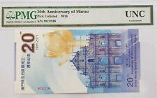 2019 MACAU 20th Anniversary of Macau UNC