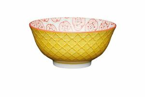 2x Set of 4 KitchenCraft Bright Yellow Floral Ceramic Bowls
