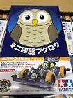 Tamiya 18088 1/32 Mini 4WD Car Kit Super II Chassis JR Owl Racer