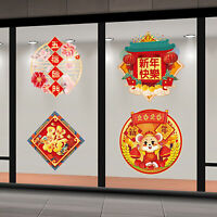 2× Chinese New Year Static Stickers Glass Window Door Decorative Paper Cut