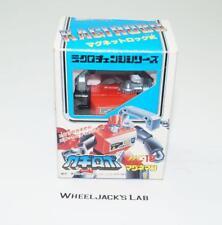 Kagiobo Magneman Key Lock MC-18 Micro Change Microman Pre G1 Transformers Takara