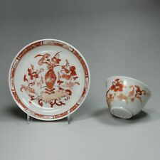 Antique Chinese rouge-de-fer teabowl & saucer, Kangxi(1622-1722)