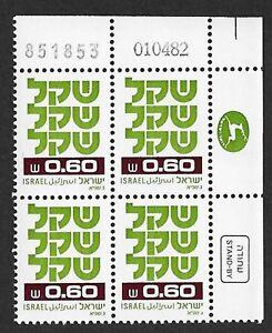 ISRAEL blocks 1982 - NEW SHEKEL def.SERIES - 0.60 VERY SCARCE 01.04.82 2ND RUN