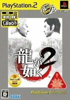 Ryu ga Gotoku 2 (PlayStation2 the Best) [Japan Import]