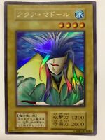 Martyr Curse Ultra Rare Custom Orica