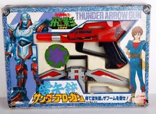 80'' 1985  Ninja Robot Tobikage thunder Arrow Gun Japan Anime popy vintage toy