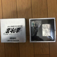 Zippo Oil Lighter Fist Of The North Star Rao Silver Anime Manga Sammy Japan F/S