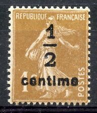 STAMP / TIMBRE / FRANCE NEUF TYPE SEMEUSE N° 279B ** SURCHARGE