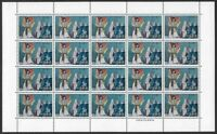Ryukyu Islands 1970 Classic Opera #195 Block SHEET VF-NH