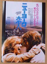 Hero at Large JAPAN CHIRASHI MOVIE MINI POSTER 1980 John Ritter Anne Archer