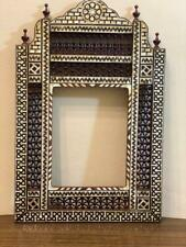 "Vintage Wall Mounted Mirror Frame Inlaid Shell & Arabesque Work (22.4""x14.8"")"