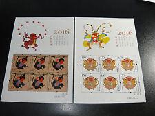 CHINA PRC 2016 Year of Monkey Minisheet Mint NH XF