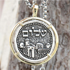 Holly Jerusalem Necklace Golden Shalom Hebrew Symbol Jewish Judaism Religious