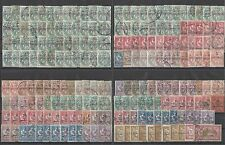 COLONY MOROCCO N°11/94 MULTIPLE OBLITERATED AND NINE VALUE BULK COLLECTION