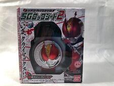 NEW Kamen Rider Masked Rider DEN-O DENOH DEN-OH Lockseed USA SELLER