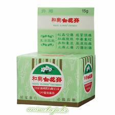 White flower ointment ebay pak fah heibai the white flower ointment formula 15g mightylinksfo