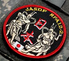 NTM NATO TIGER MEET νeΙcrο INSIGNIA: JASDF 日本防衛省航空自衛隊 RFA RED FLAG-ALASKA 2012-2