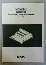 NEO GEO SNK MANUAL MVS MV-1F Japanese original service manual