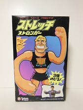 Stretch Armstrong Tsukuda Original Stretch Stronger Released only in Japan 1992