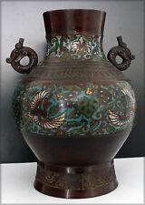 Vase chinois en cloisonné, H: 30 cm