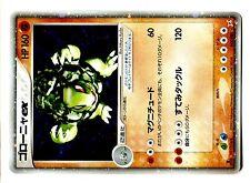 POKEMON JAPANESE HOLO N° 048/080 GROLEM GOLEM EX 1ed 160 HP ....