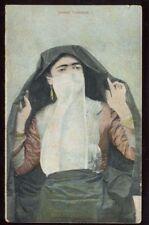 Egypt Dame Turque Turkish lady u/b PPC