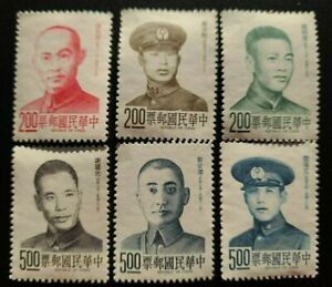 Taiwan China 1975 Martyrs Stamp TW Mi 1103-08 Sn 1954-59 Yt1032-37 Sg 1072-1077