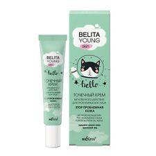 Belita Young No More Problem Skin Precision Instant Cream 20 ml