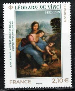 2019 France Leonardo da Vinci Painting MNH