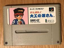 Hammerin Harry Super Famicom Jap NTSC