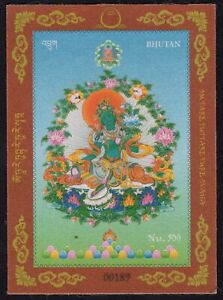 Bhutan set of 21 Rayon Silk religious aspects  Stamps in form Sheetlet