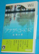 Another Code: R - Kioku no Tobira - Nintendo WII - JAP Japan