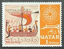 Qatar. Pictorial Derivatives. SG222. 1967. MNH. (J171)