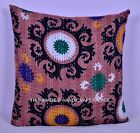 "24"" Ethnic Indian Cushion Pillow Cover Beige Suzani Ikat Kantha Throw Decor Art"