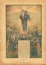Enfants Noël Jesus Christ & la Vierge Marie France 1936 ILLUSTRATION