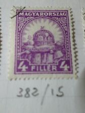 HONGRIE 1926, timbre CLASSIQUE 382A, COURONNE, oblitéré, VF CANCEL STAMP