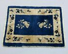 VINTAGE ANTIQUE CHINESE FLORAL DECORATED ORIENTAL THROW SCATTER RUG