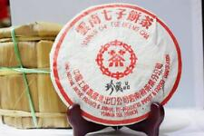 1990 Treasure Collection Special Edition Zhen Cang Pin Red Label