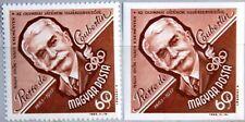 HUNGARY UNGARN 1963 1953 A-B 100th Bday Coubertin Olympics 1964 Olympia MNH