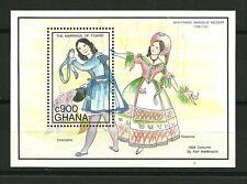 GHANA- Mozart - BF n° 206 ** - Superbe