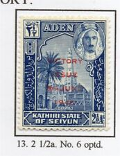 Aden 1946 Victory Early Issue Fine Mint Hinged 2.5a. Optd 228748