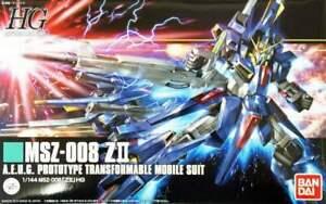 Bandai ZII HGUC 1/144 Gunpla Model Kit NEW - Unopened Original Factory Package
