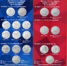 2019 2020 Japan 13 x 100 Yen Tokyo Olympics 2020 (2021) #Series 1 2 3 UNC Karate