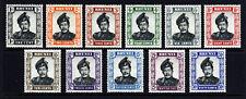 BRUNEI 1952-58 Sultan of Brunei Set Wmk Multiple Script CA SG 100 to SG 110 MINT