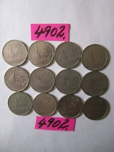 12 x 1 baht  coins  THAILAND    30   gms      Mar4902