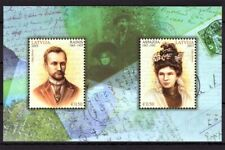 LATVIA 2015 LATVIJA RAINIS UN ASPAZIJA WRITERS POETRY FICTION ART BLOCK MNH**