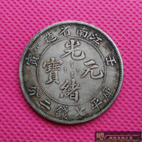 RARE Chinese 100%silver coin KIANG NAN PROVINCE RENYEN YEAR OFKWANG HSU YUAN BAO
