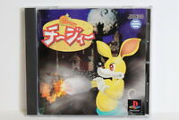 Cheesy Action PS1 PS 1 PSX PlayStation Japan Import US Seller VERY RARE